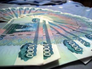 деньги 22
