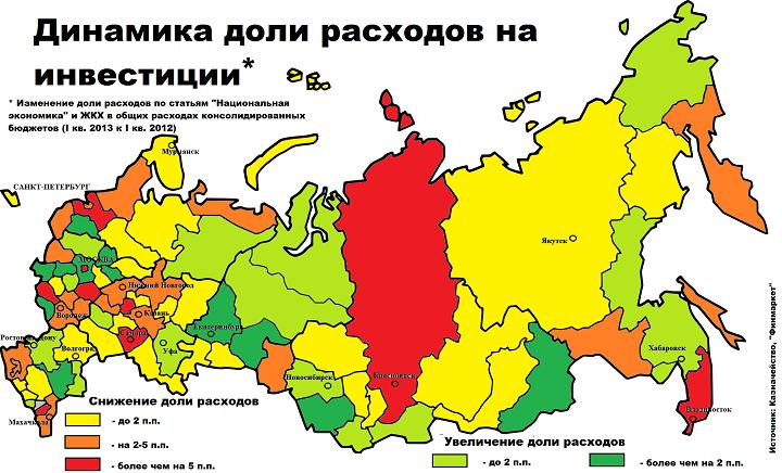 саратовская область 3