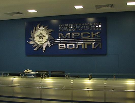Kompaniya-OАO-«MRSK-Volgi»-diagnostirovala-kabel-pod-napryazheniem