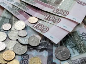 деньги 33
