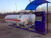 газовые заправки