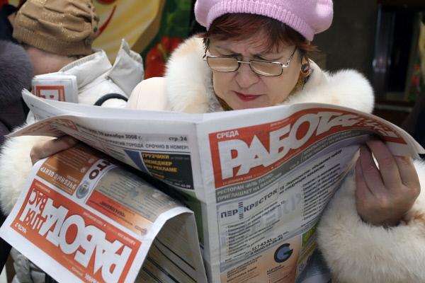 Ярмарка вакансий для инвалидов в Казани