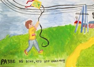 Веселовская Анастасия ( 12 лет. Пугачёвские ГЭС) 3 место