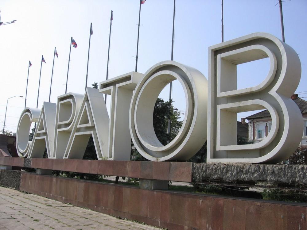 Убежать из Саратова навсегда: по мнению эксперта, рейтинги городов Zoom Market – это мифология