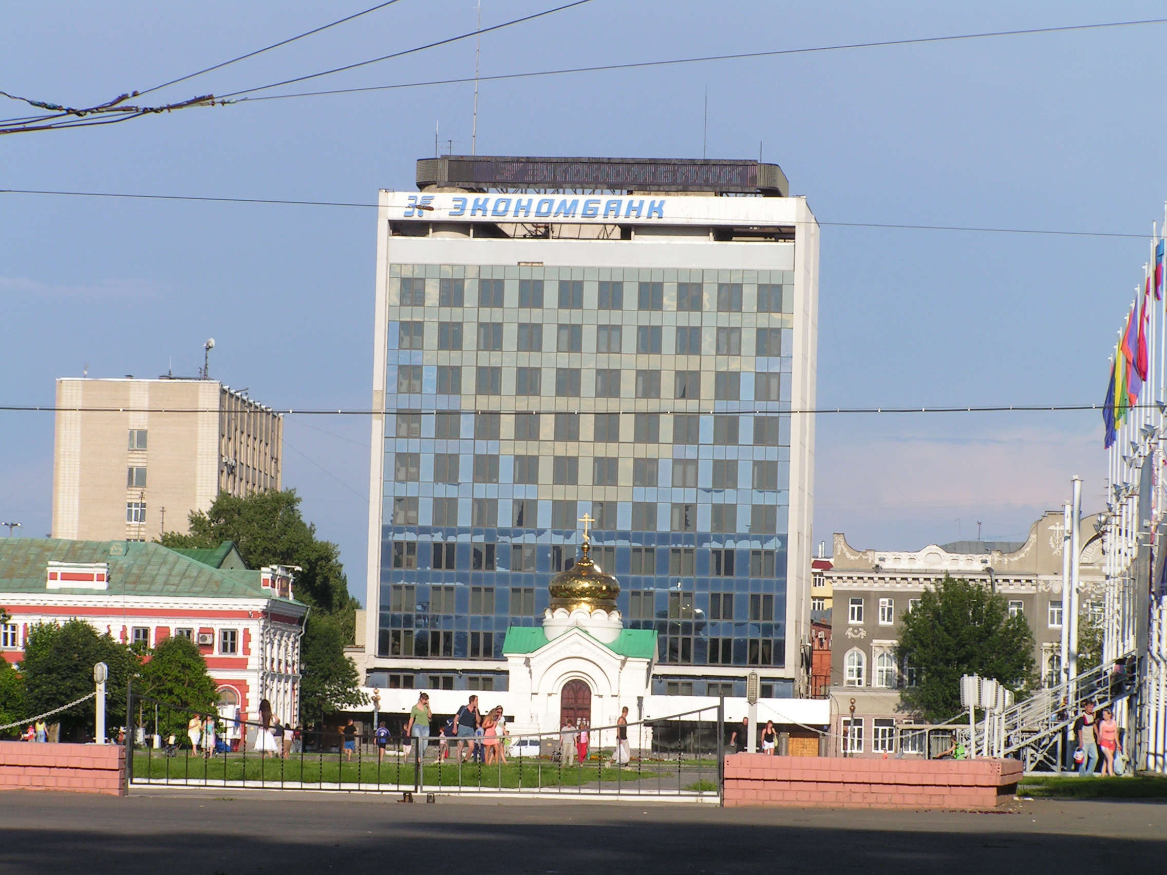 Саратовский  «Экономбанк» ввёл в эксплуатацию новый «Клиент-банк»
