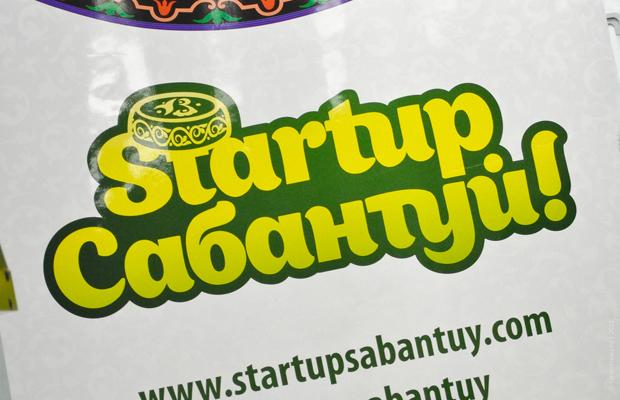 startup-sabantuy