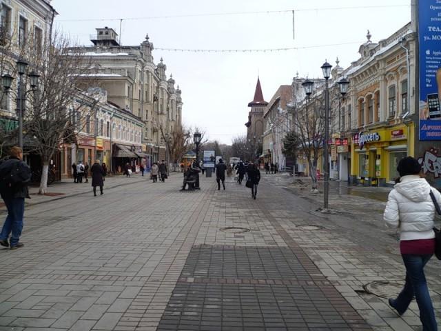 Prospekt-Kirova