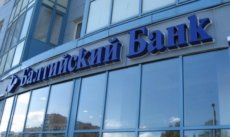 balt bank