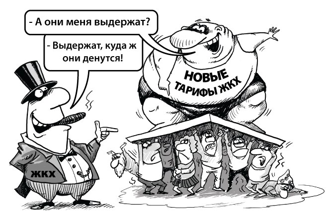 Кабмин одобрил проект госбюджета-2017 - Цензор.НЕТ 2334