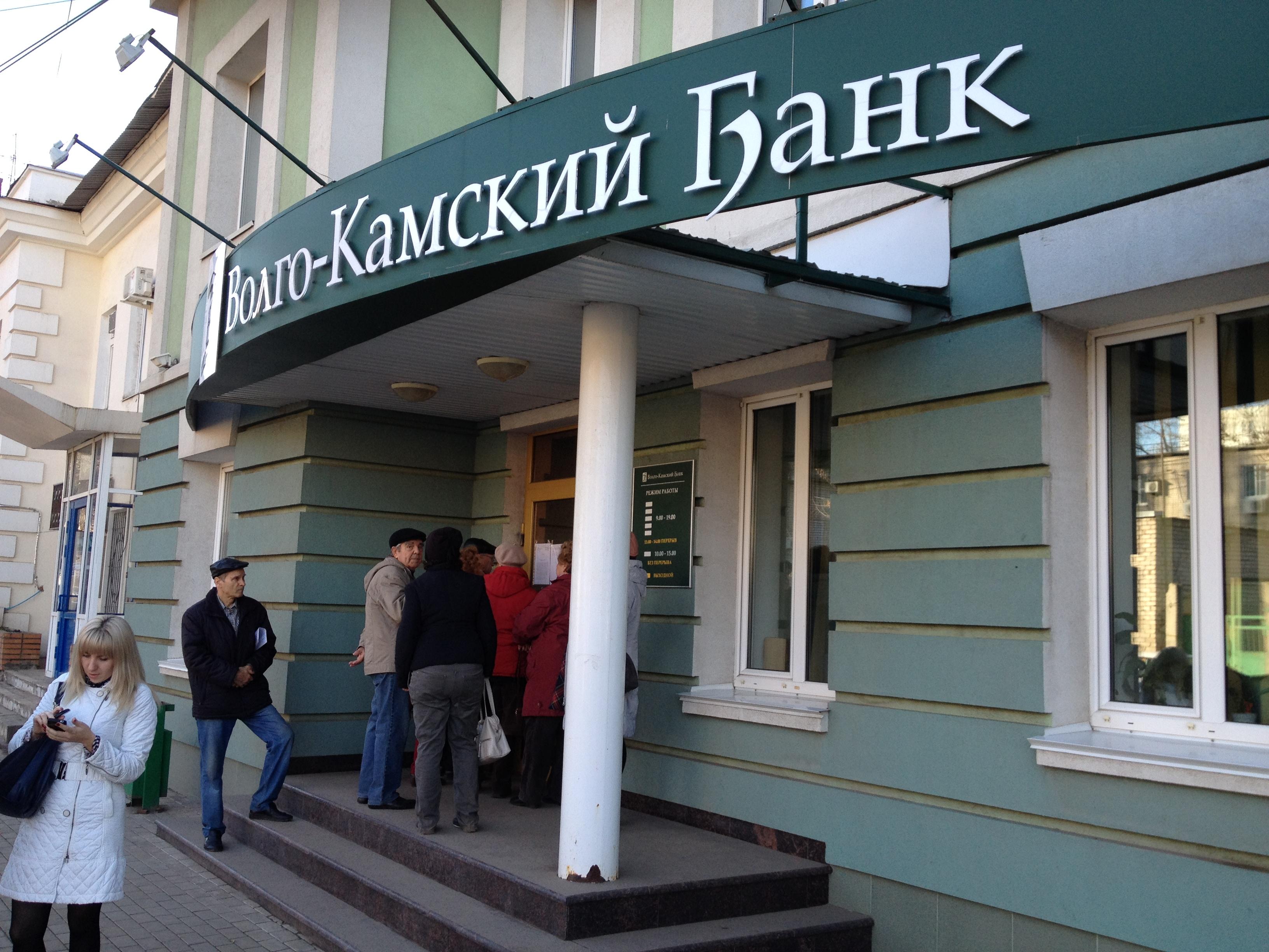bank samara