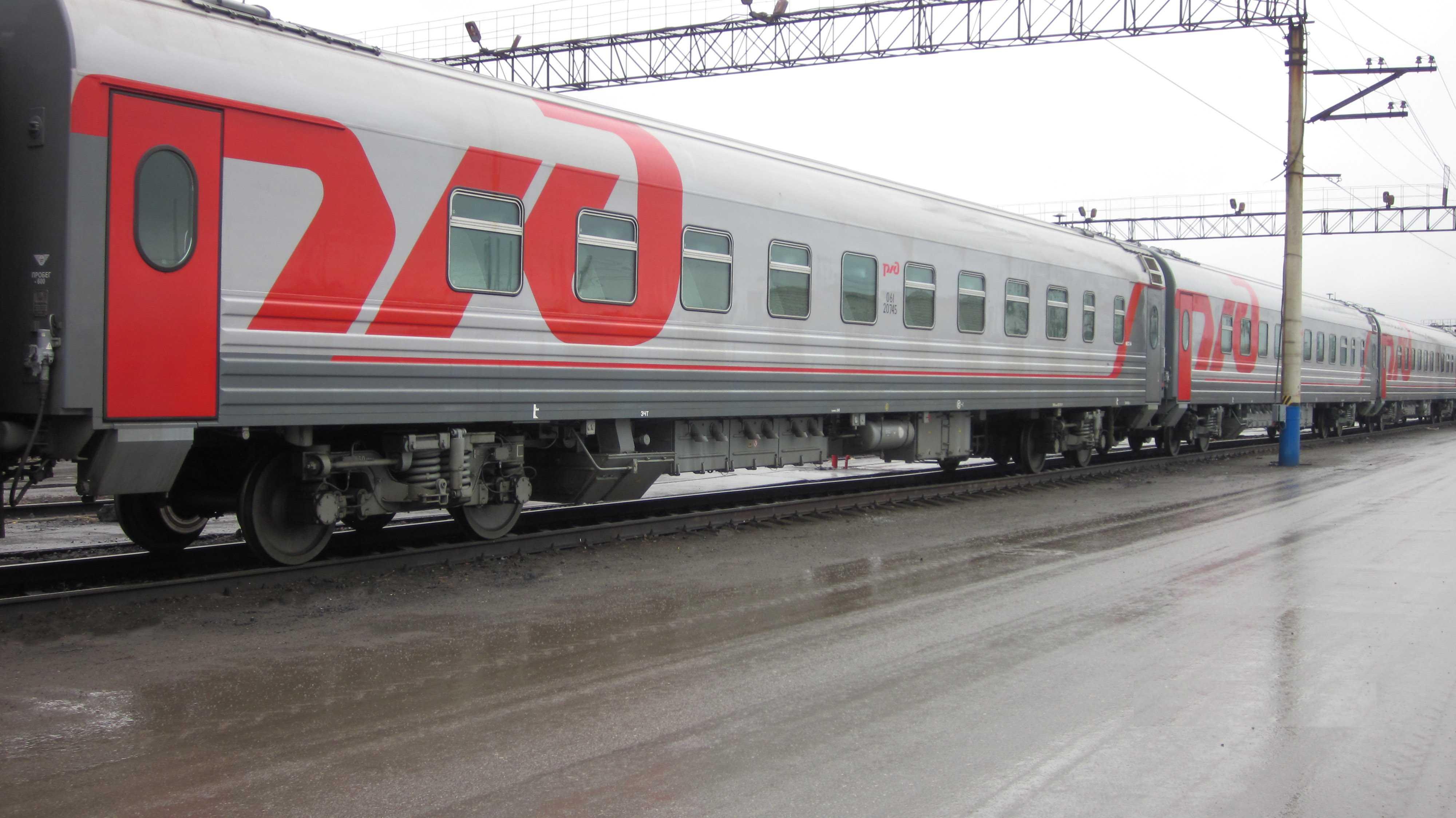 Поезд астрахань-москва лотос расписание