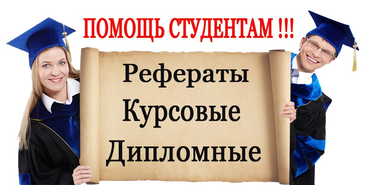 Дипломы студентов будут проверять на плагиат obschaya Российские студенты не смогут скачивать курсовые