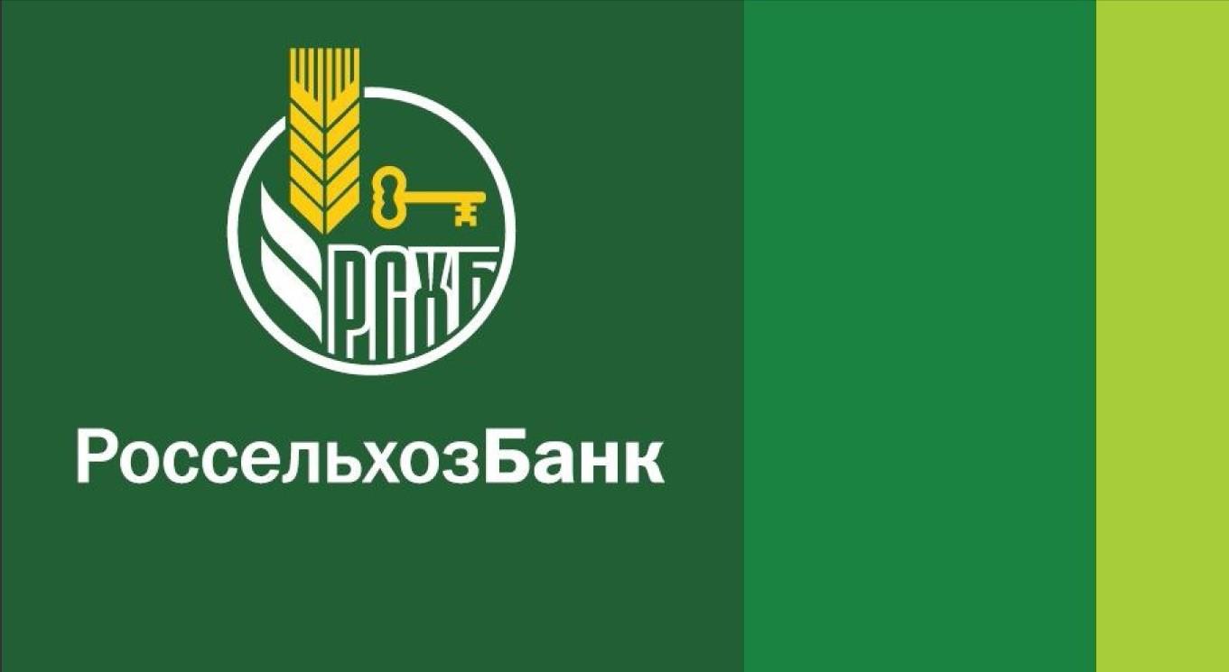Как взять кредитку в ощадбанке в украине без
