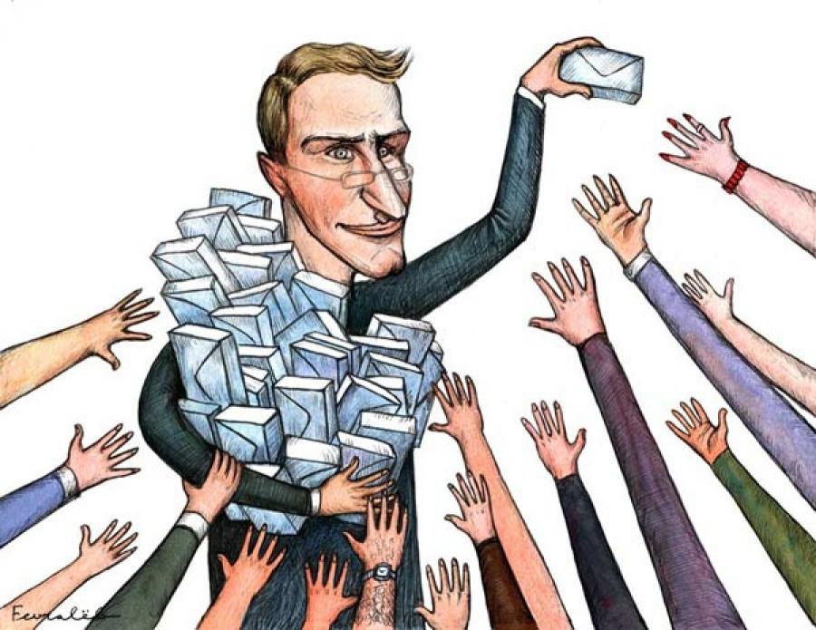 Кому интересно повышение заплат мэрии?
