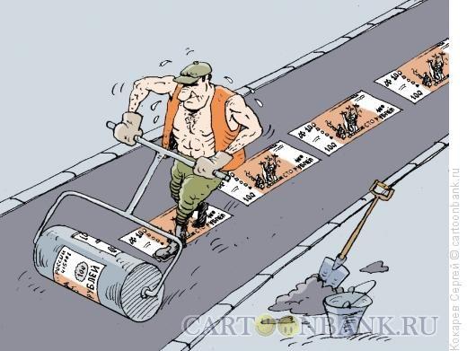 Руководство выделило неменее 10 млрд руб. наремонт дорог