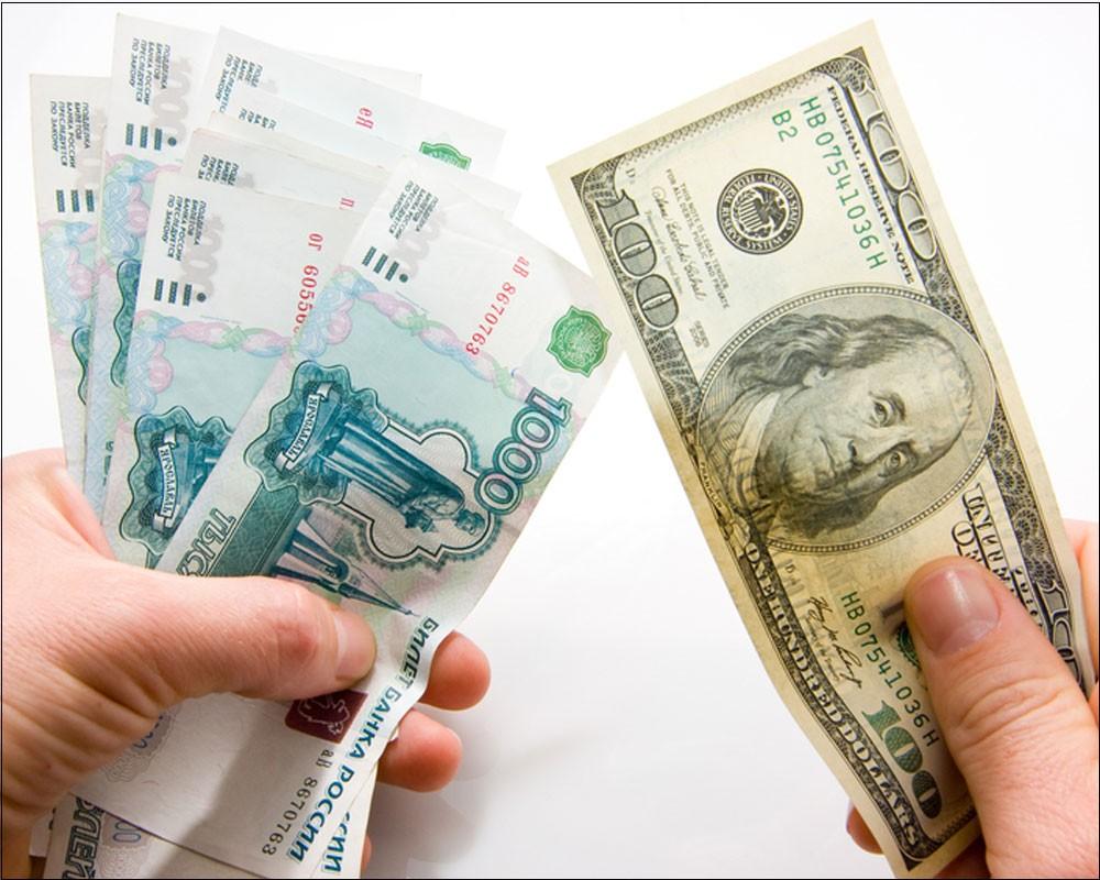 зашли комнату будет ли рости курс валют после нового года вроде