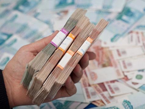 взять кредит быстрые деньги льготный ипотечный кредит