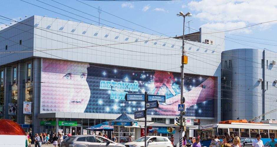 Здание саратовского «Детского мира» оценили почти в 0,5 млрд рублей, но продавать будут по частям