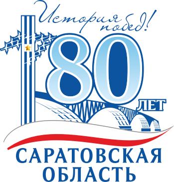 logo color (1)