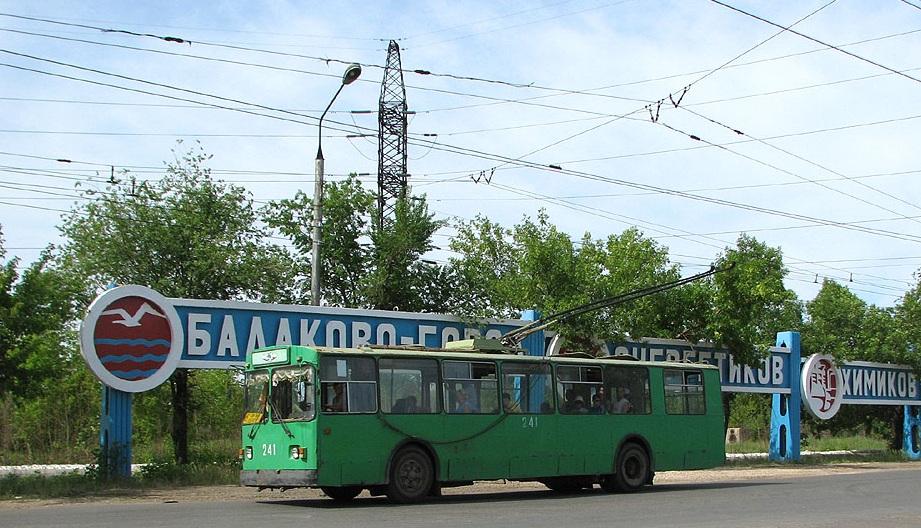 balakovo_tr
