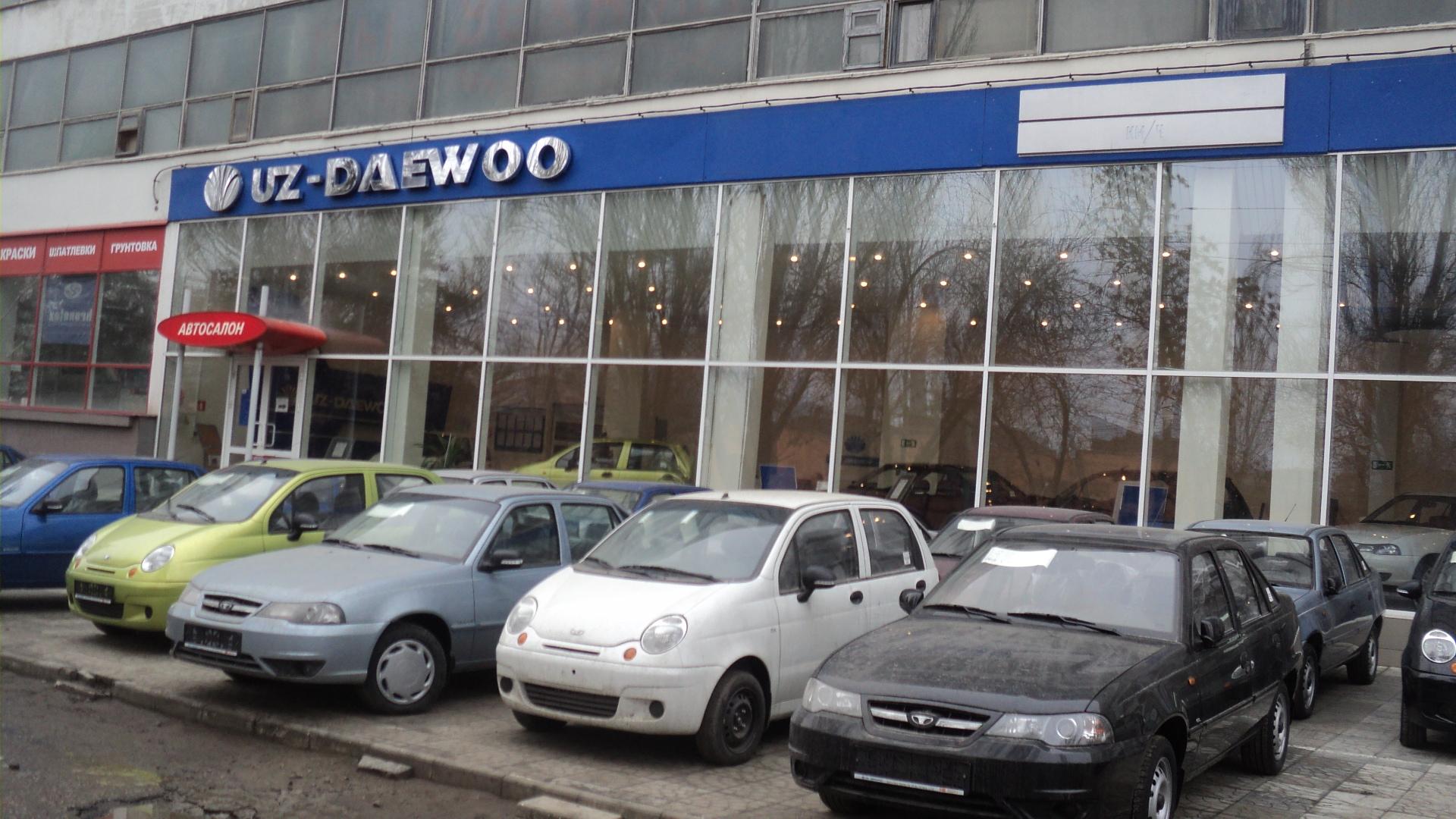 Автосалоны москвы официальные дилеры дэу возьму деньги под проценты залог