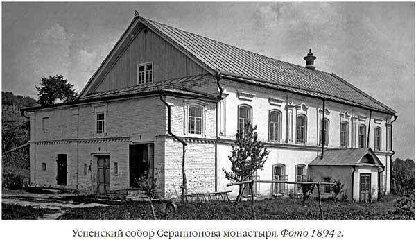 cheremshanskiiy_monastyr