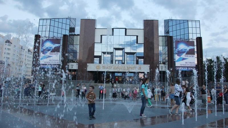 Саратовский ТЮЗ: Дон-Жуан, гастроли и «Пустота»