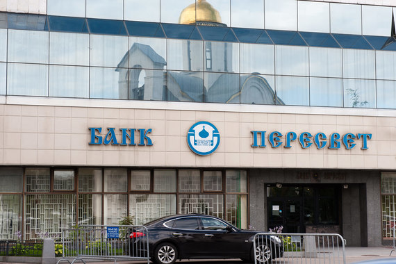 В «Саратовэнерго» утверждают, что компания не пострадала из-за событий в банке «Пересвет»