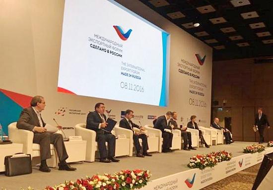 Президент саратовской ТПП принял участие вМеждународном экспортном консилиуме