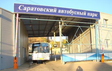 avtobusnyi_park