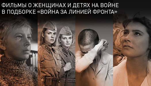 Voina_za_liniiey_fronta