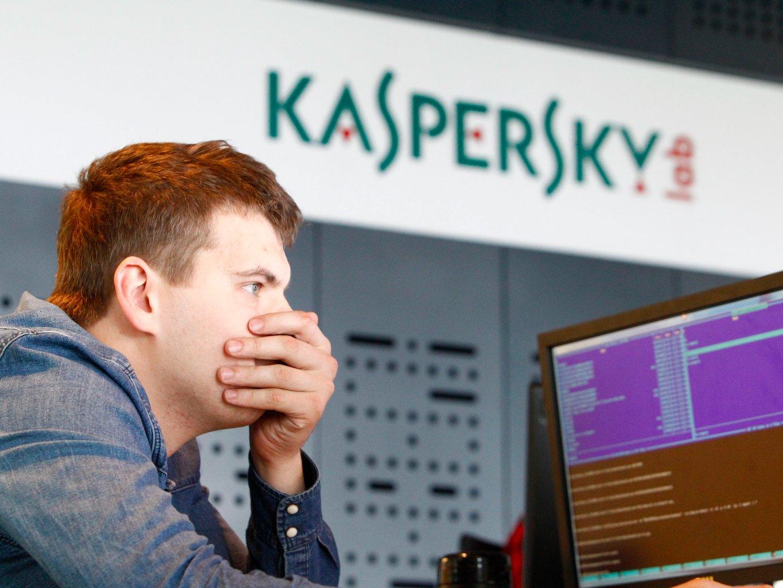 Разведсообщество США отслеживает деятельность «Лаборатории Касперского»