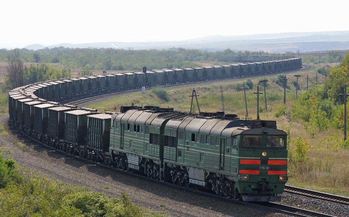 Поезда товарные картинки