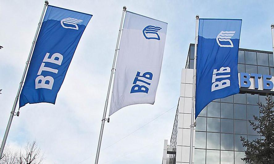 Банк ВТБ выделил энгельсскому предприятию средства на строительство завода в особой экономической зоне