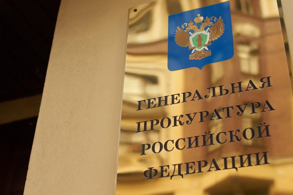 Банки наплевали назапрет прокуратуры иначали отдавать деньги вкладчикам «Югры»