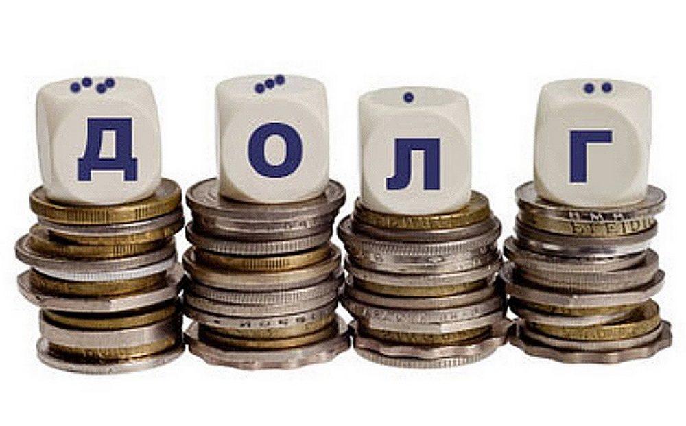 помогите погасить долги по кредитам в кокшетау думаешь, следует