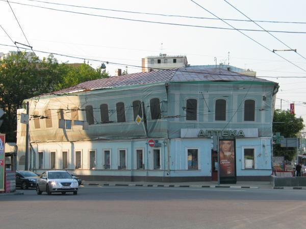 gusev