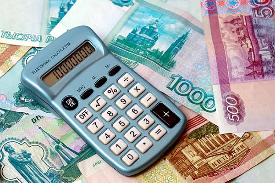 Получить кредит всаратове потребительский кредит фора банк сбербанк