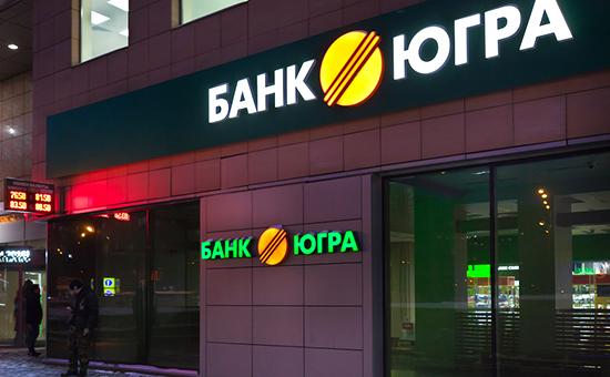 ЦБосуществляет банкротство «Югры» засчет налогоплательщиков ивкладчиков— Верещагин