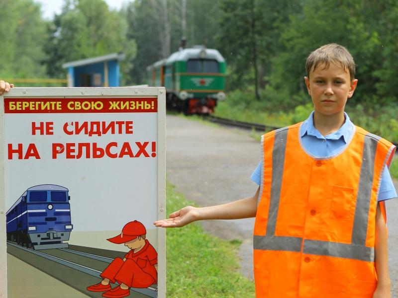 zheleznaya_doroga