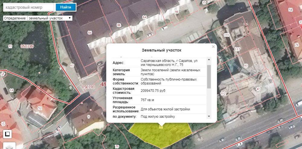 park_gorod