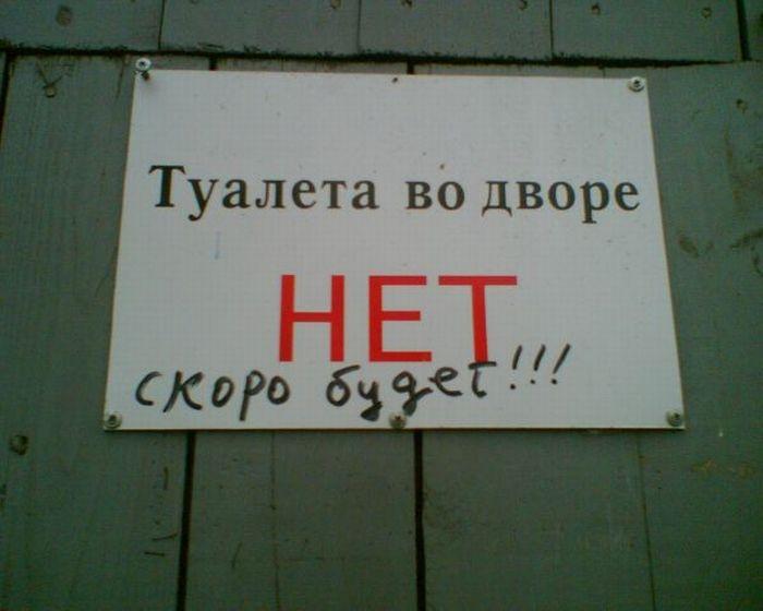 tualet 3