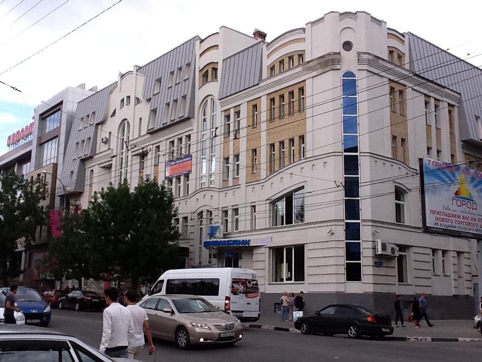 Квадратный метр саратов коммерческая недвижимость готовые офисные помещения Очаковская Большая улица