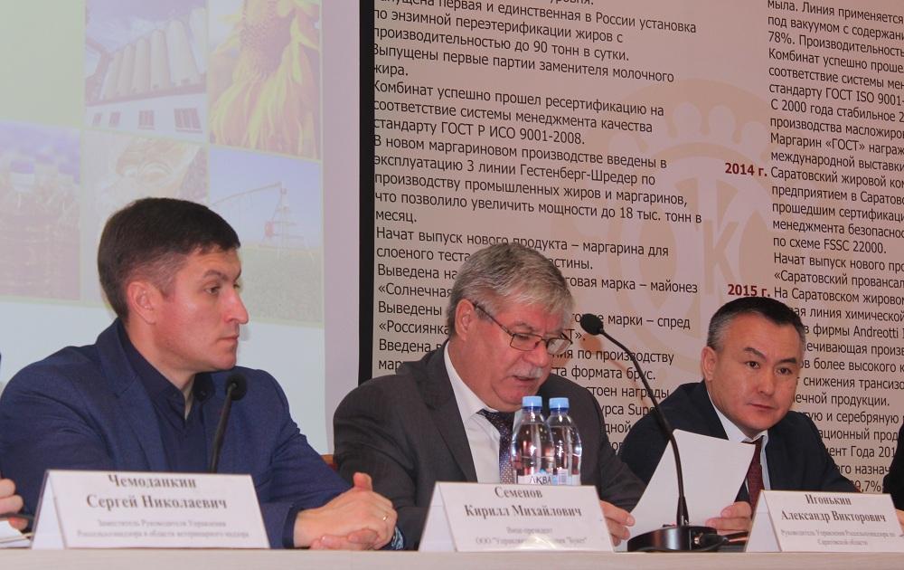 Холдинг «Солнечные продукты» передал Россельхознадзору свои законодательные предложения по обеспечению качества зерновых
