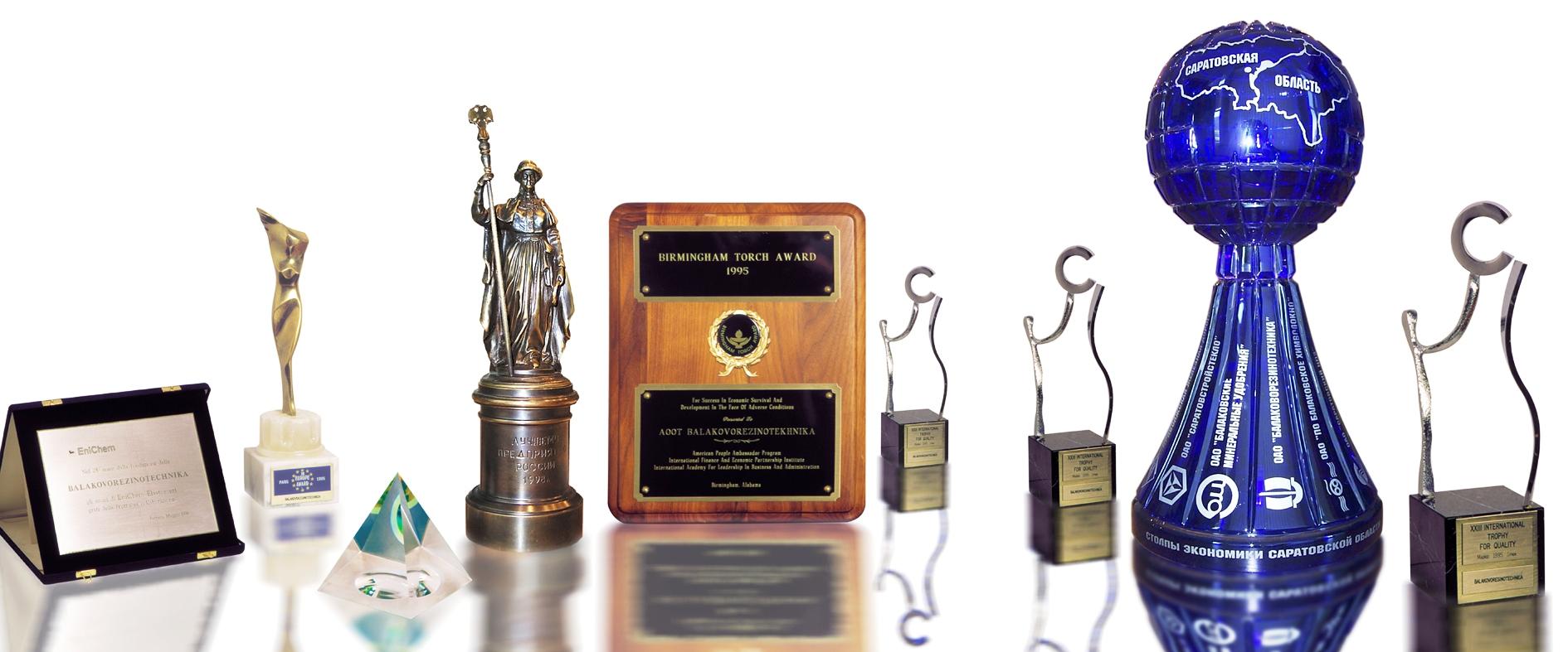 Международные награды