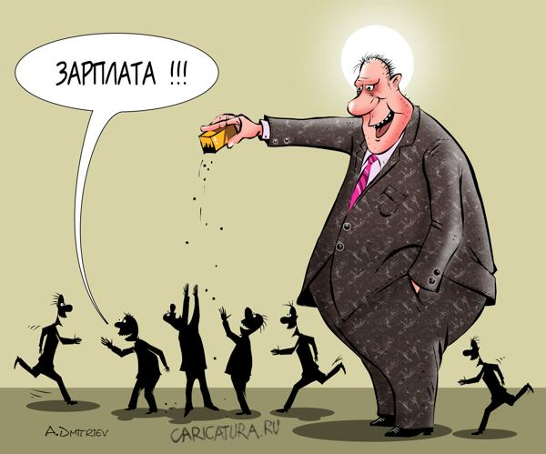 Саратовский эксперт: право бюджетов гасить долги банкротов по зарплате нужно применять очень осторожно