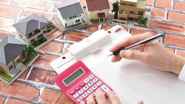 Саратовцам больше не надо идти в суд, чтобы оспорить кадастровую стоимость недвижимости