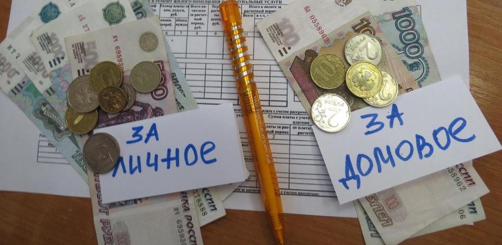 Как платят за ОДН владельцы жилых и нежилых помещений: позиция Конституционного суда