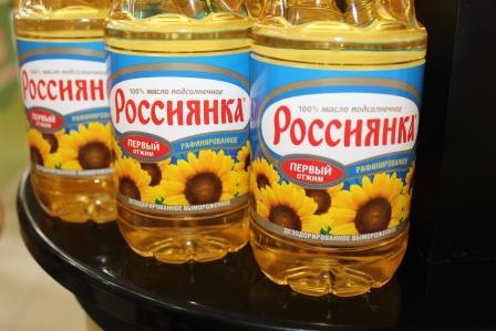 20.02.17 масло Россиянка_масленица