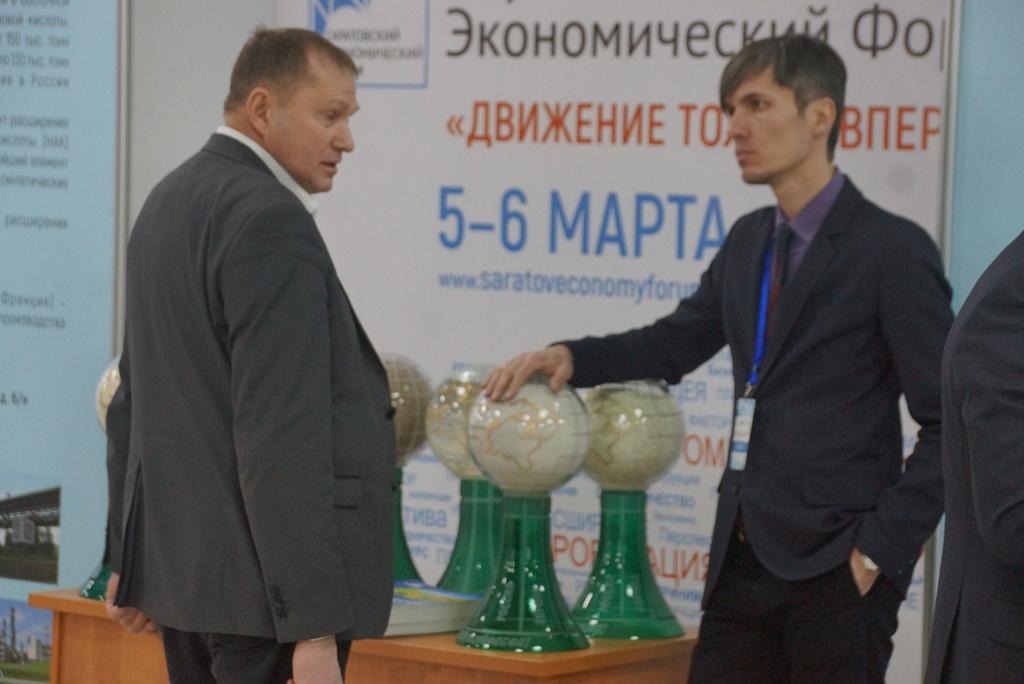 Саратовский экономический форум и другие события: как организатору не попасть впросак